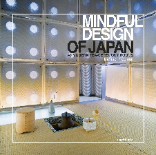 Mindful desin of Japan